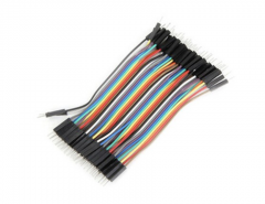 Male to Male Jumper Cable 10CM