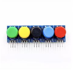 5pcs/set Electronic Building Blocks Big Key Button Module